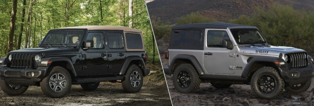 2020 Jeep Wrangler Black and Tan Edition and 2020 Jeep Wrangler Willys Edition