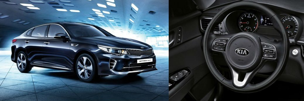 2016 Kia Optima GT sports sedan US Release