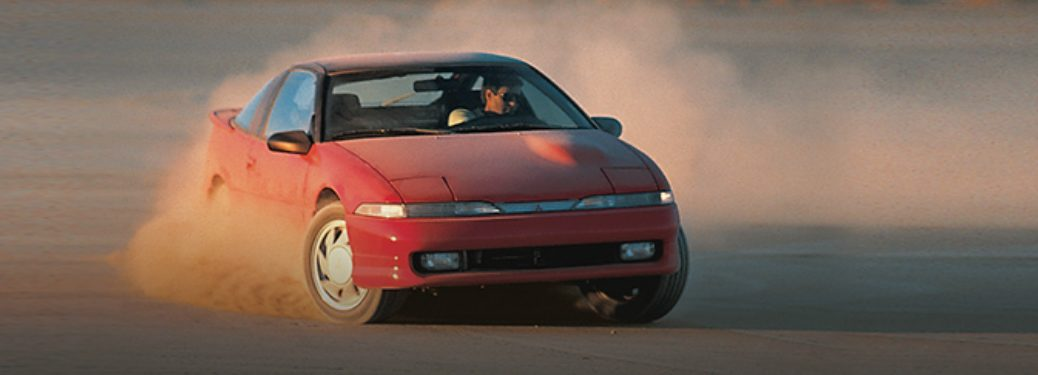 Was the Mitsubishi Eclipse Named After a Lunar or Solar Eclipse?