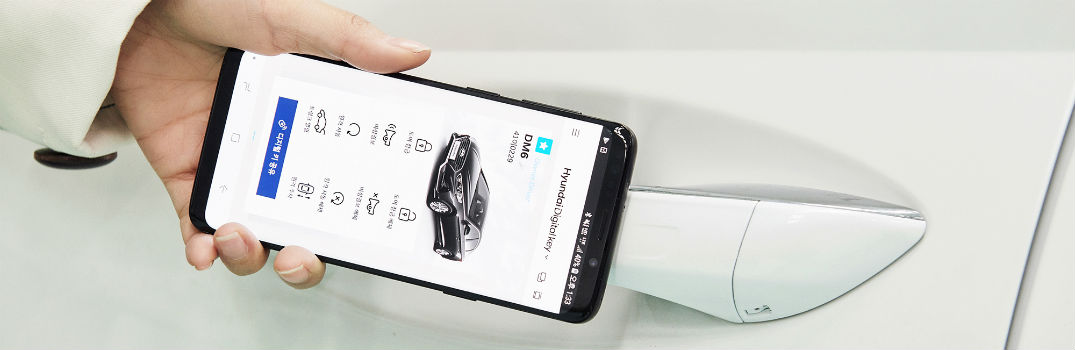 Hyundai To Introduce Digital Key Technology Coastal Hyundai