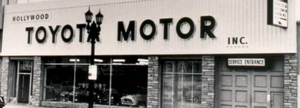 store front of the original Toyota headquarters in Hollywood, CA in 1957
