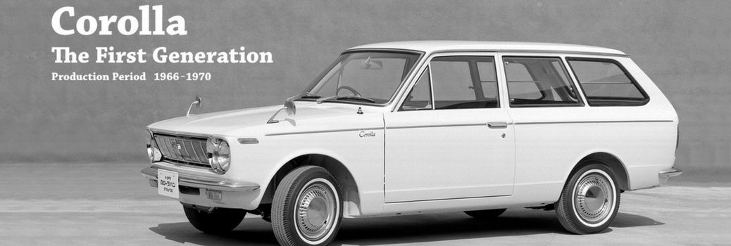 How Has the Toyota Corolla Changed Over the Years?