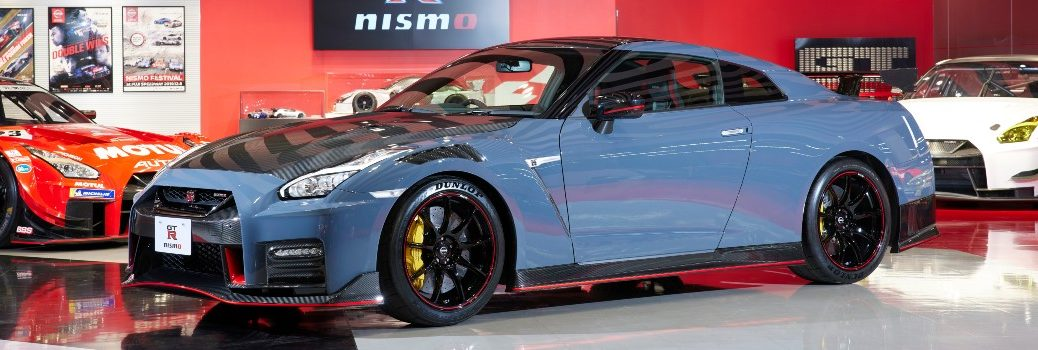 2022 Nissan GT-R NISMO Special Edition Exterior Driver Side Front Profile