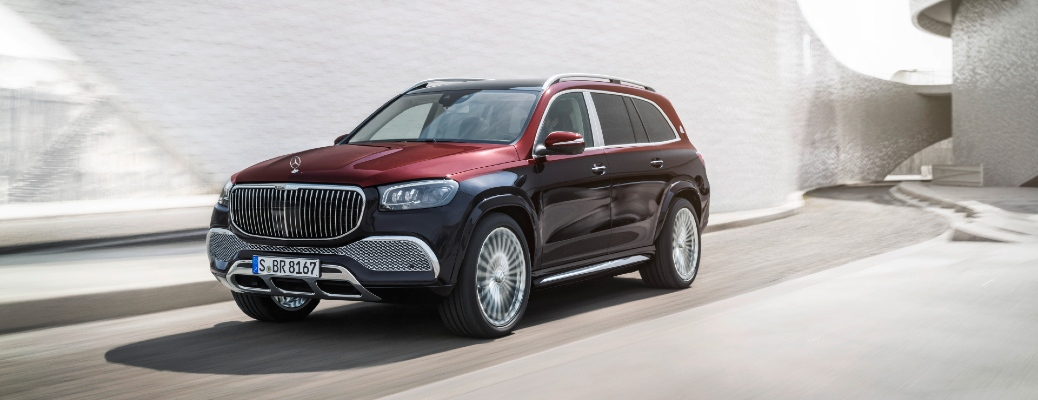 How much will the Mercedes-Maybach GLS cost?