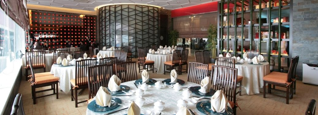 An interior view of a fine dining restaurant