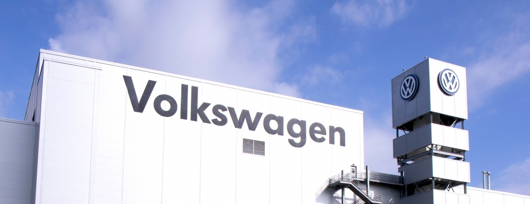 Volkswagen Chattanooga plant with VW logo and name