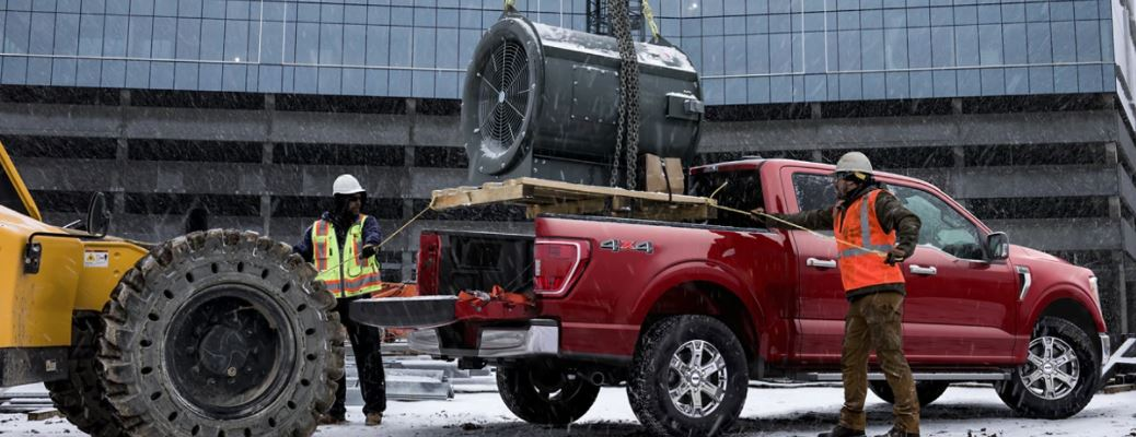 What is the 2021 Ford F-150 BoxLink Truck Bed System?
