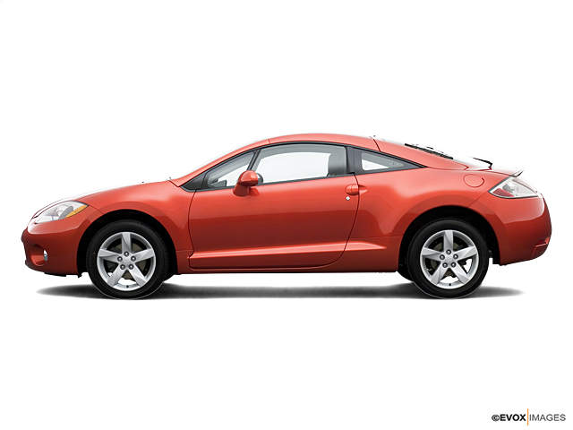 Mitsubishi Eclipse - Coupe Body Style Description
