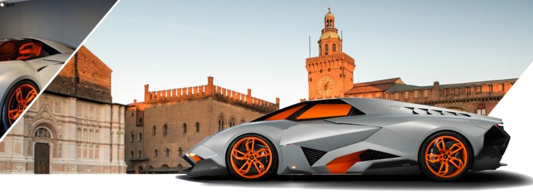 Lamborghini Egoista concept blue and orange side view