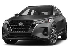 2021_Nissan_Kicks_SR_ Glendale Heights IL