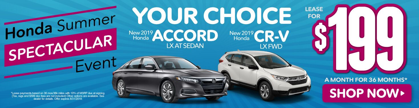 August Accord OR CRV