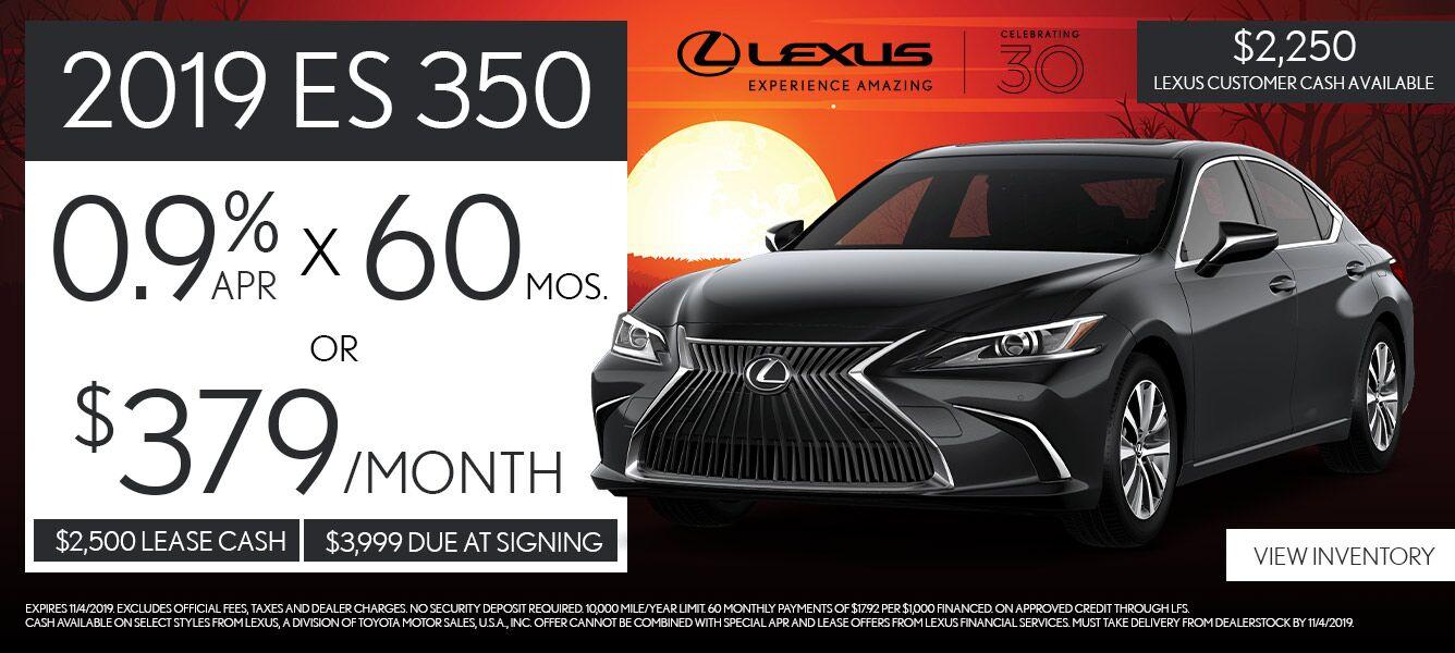 lexus lease deals austin tx