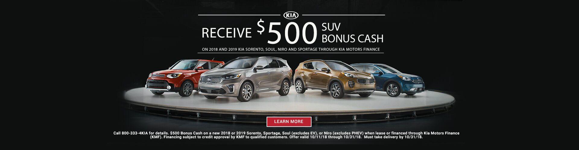 Kia Dealership Hackettstown Nj Used Cars Motion Kia