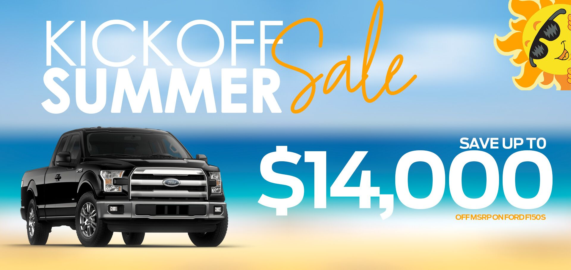 Summer Kick Off Sale