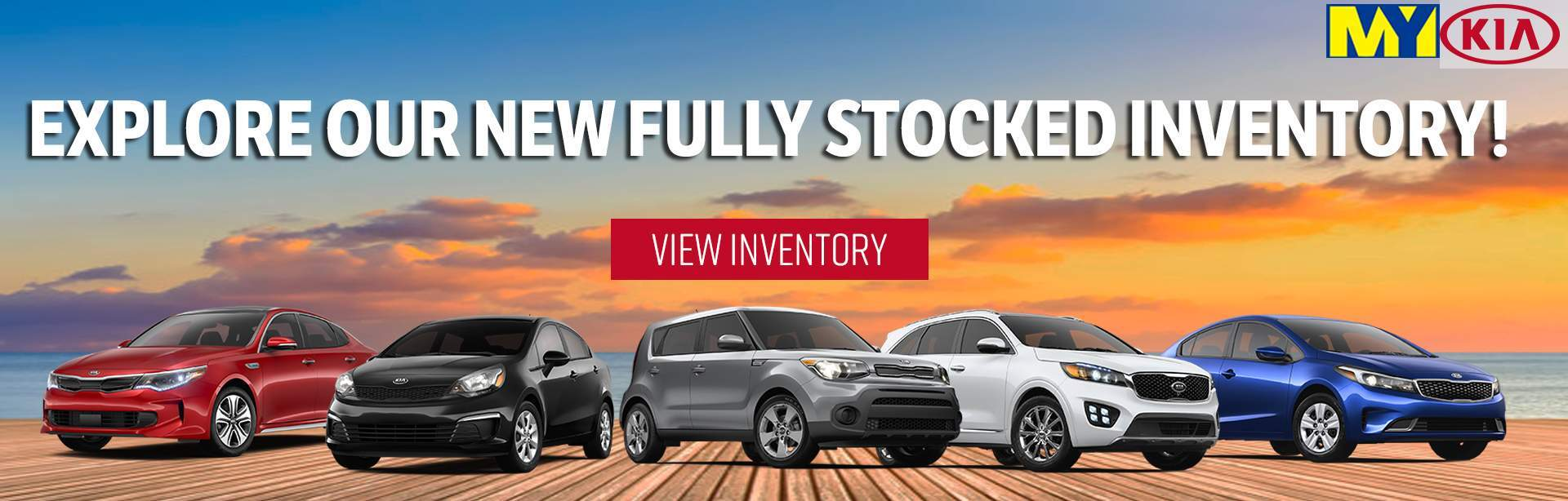 2018 Inventory in Stock