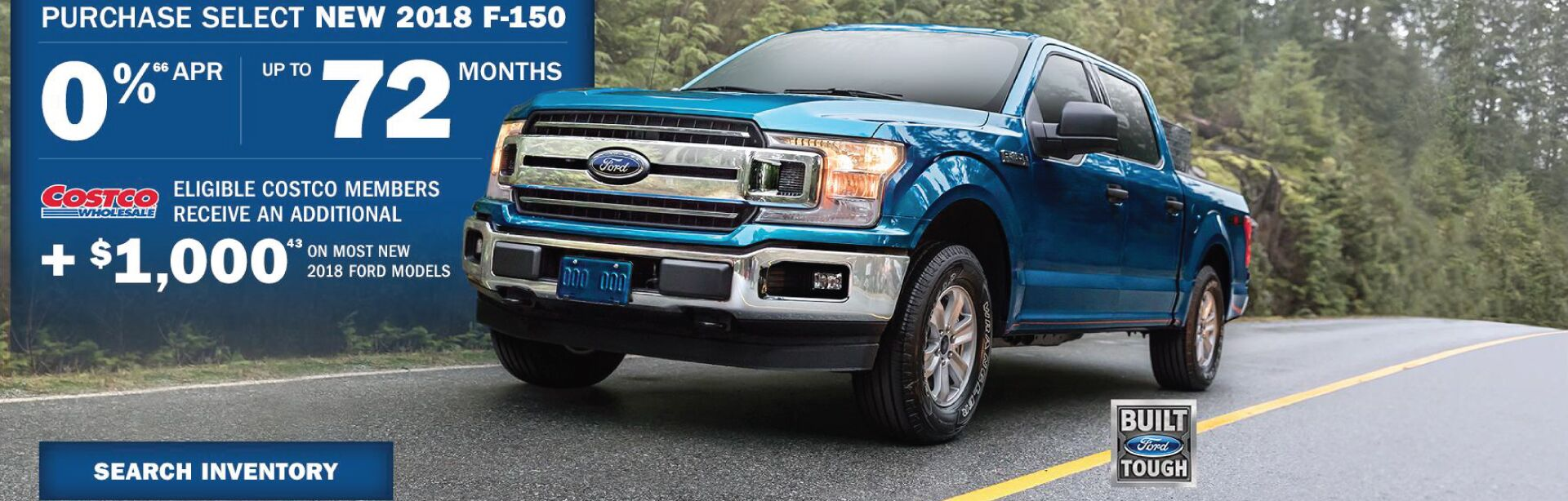 F-150 May Incentives