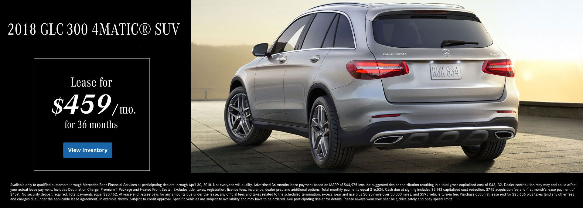 2018 GLC 300 4MATIC SUV