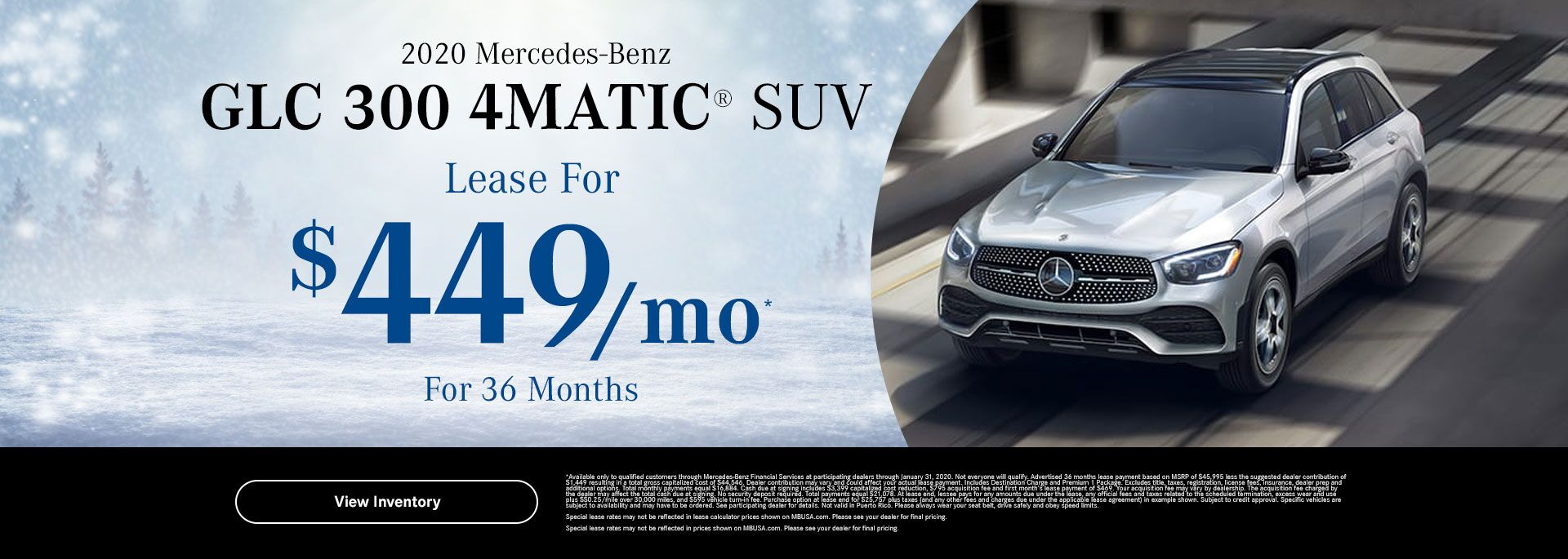 2020 GLC 300 4MATIC lease special