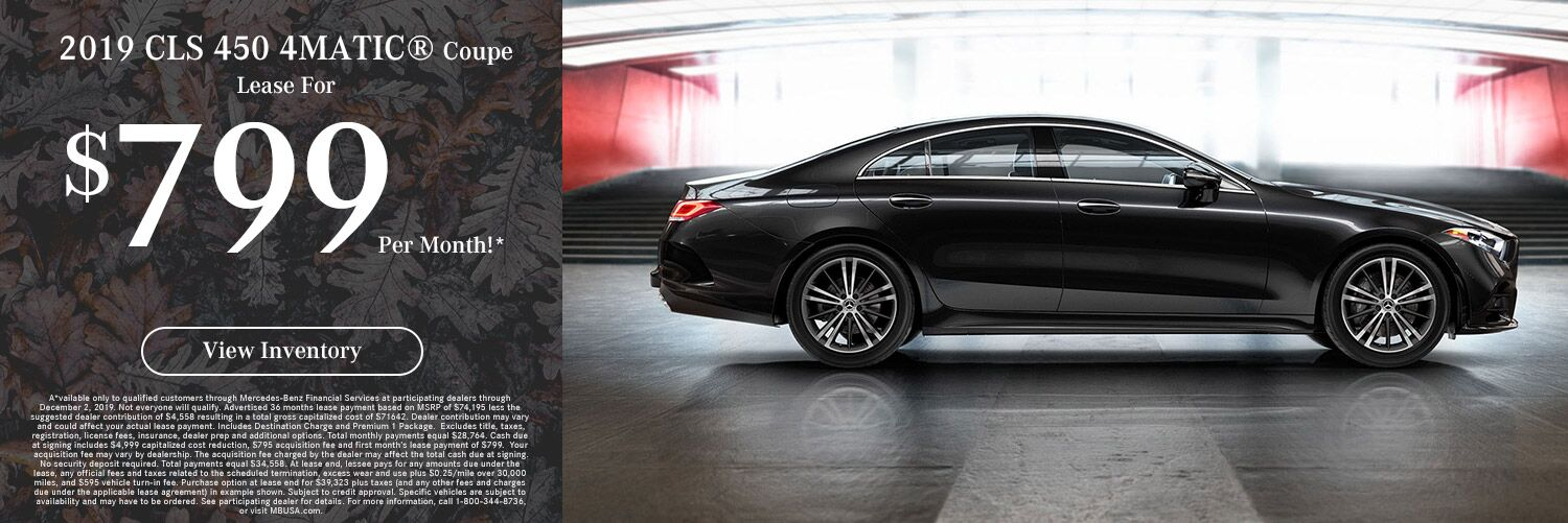 2019 CLS 450 4MATIC Coupe lease