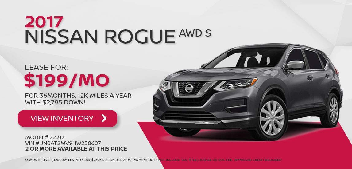 2017 Rogue Mobile