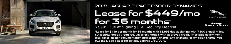 E-PACE Offer