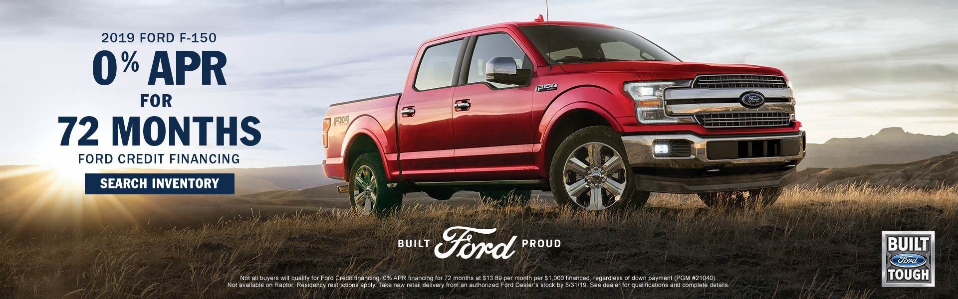 Ford 2019 F150 Financing Event at Chris Auffenberg Ford Lincoln