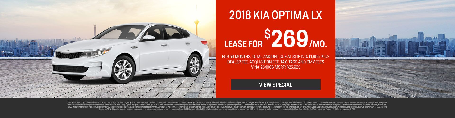August Optima Special