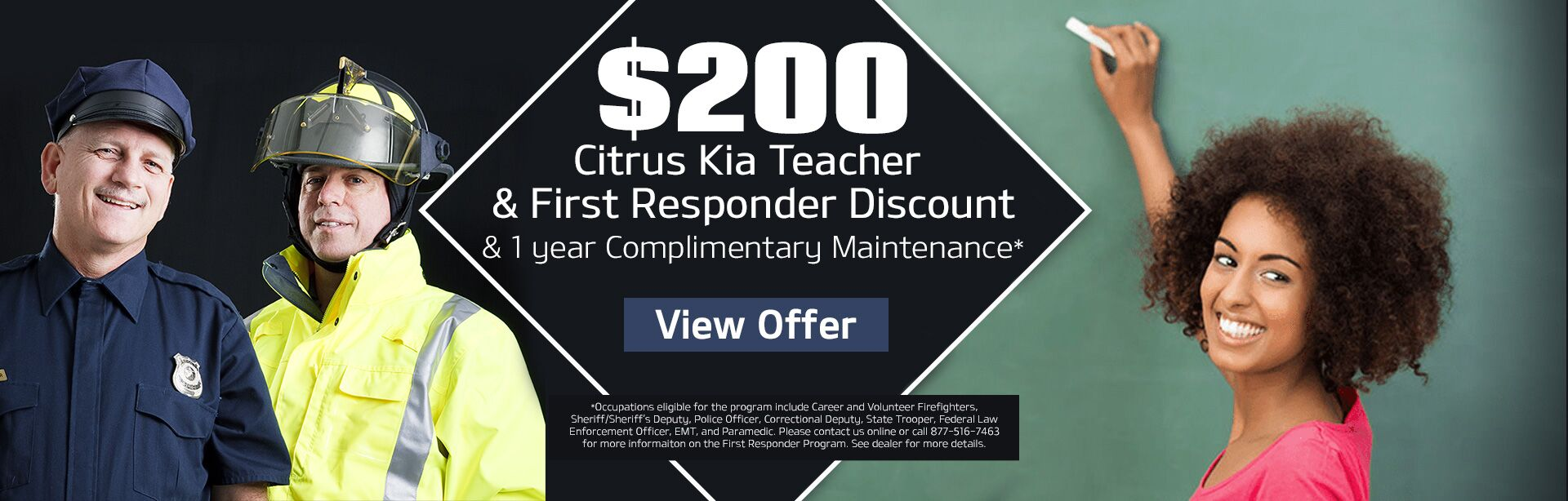 Teacher & First Responder Discount