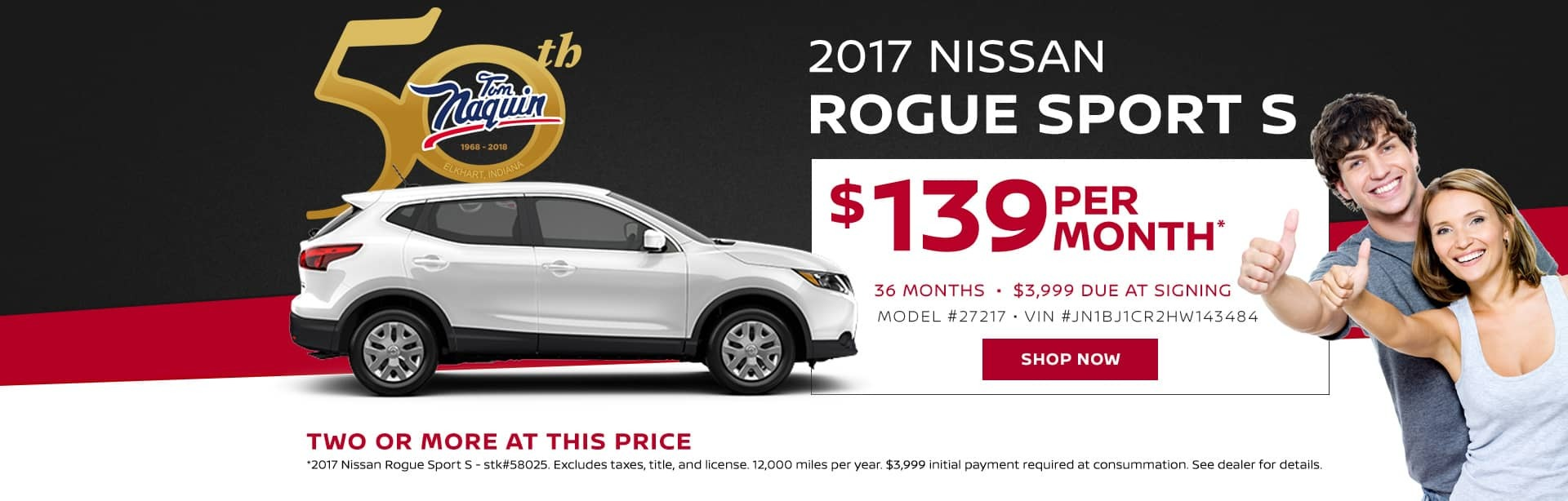 Nissan Rogue Sport at Tom Naquin Nissan