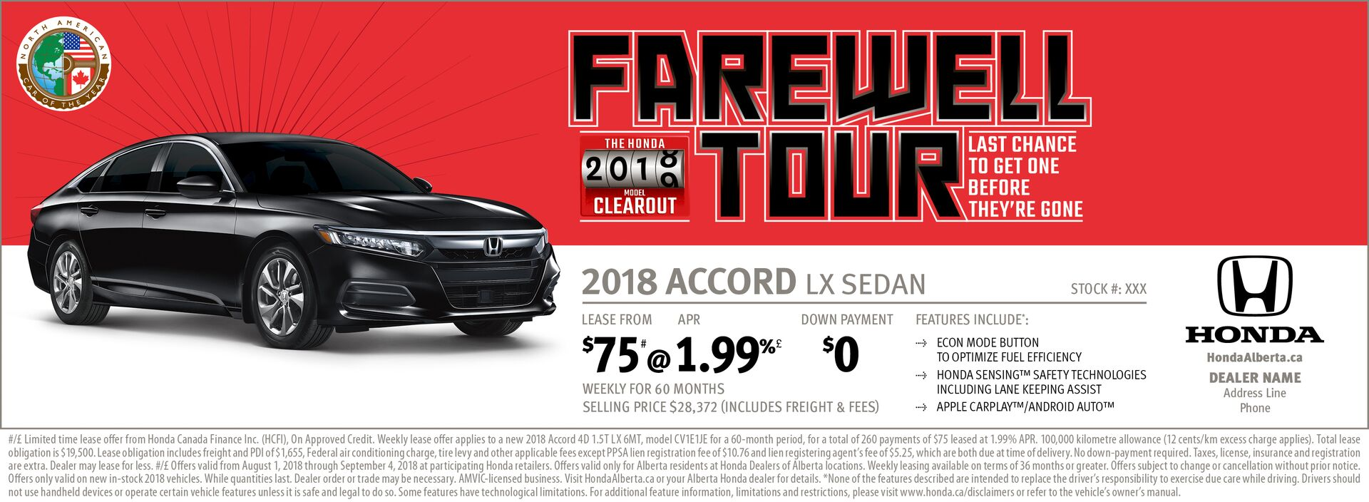 Honda Civic Farewell Tour