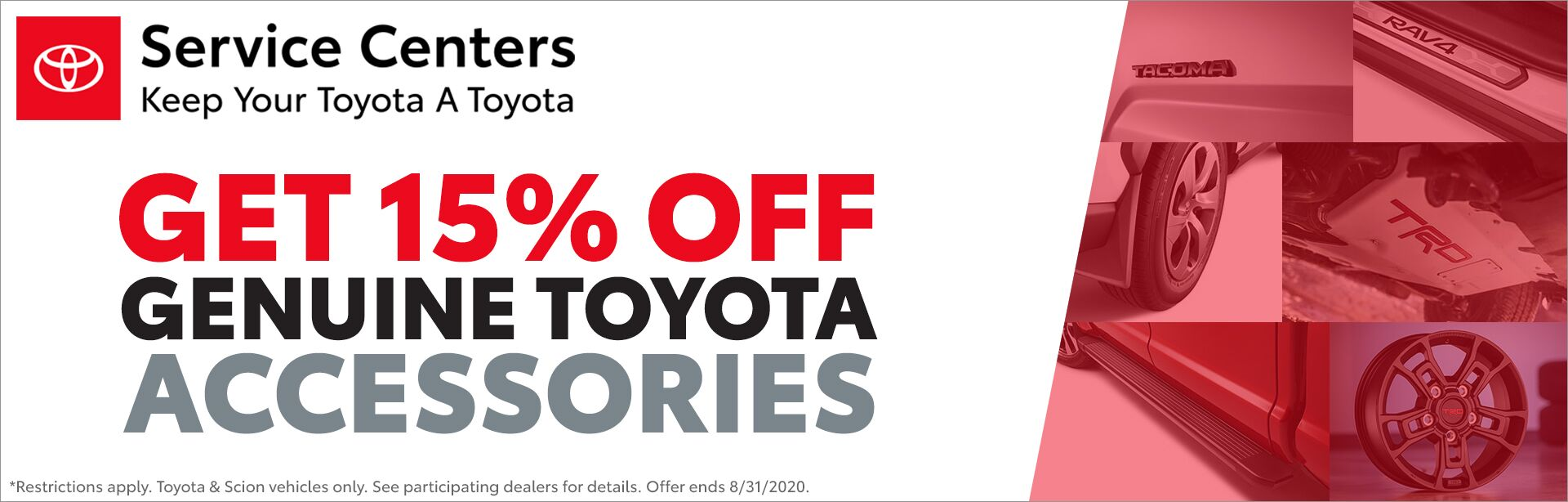 15% off Toyota Accessories - Aug 2020