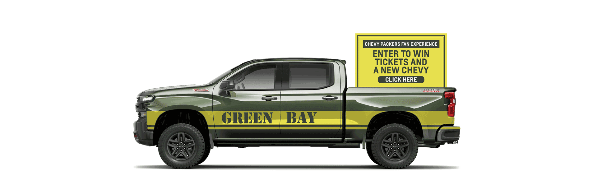 Green Bay Packers Sweepstakes