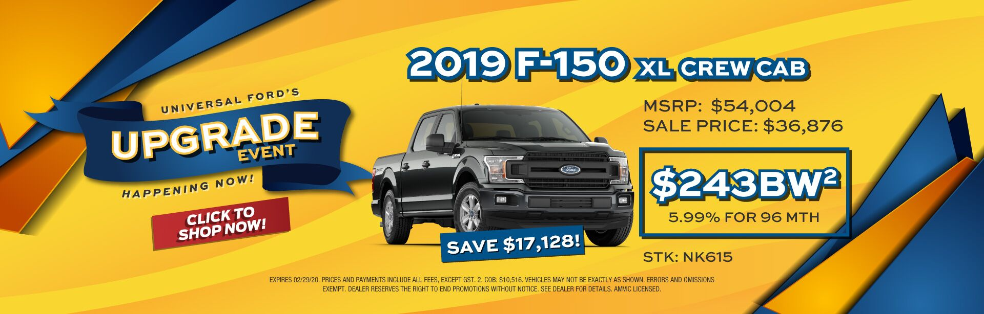 Upgrade Event - F150