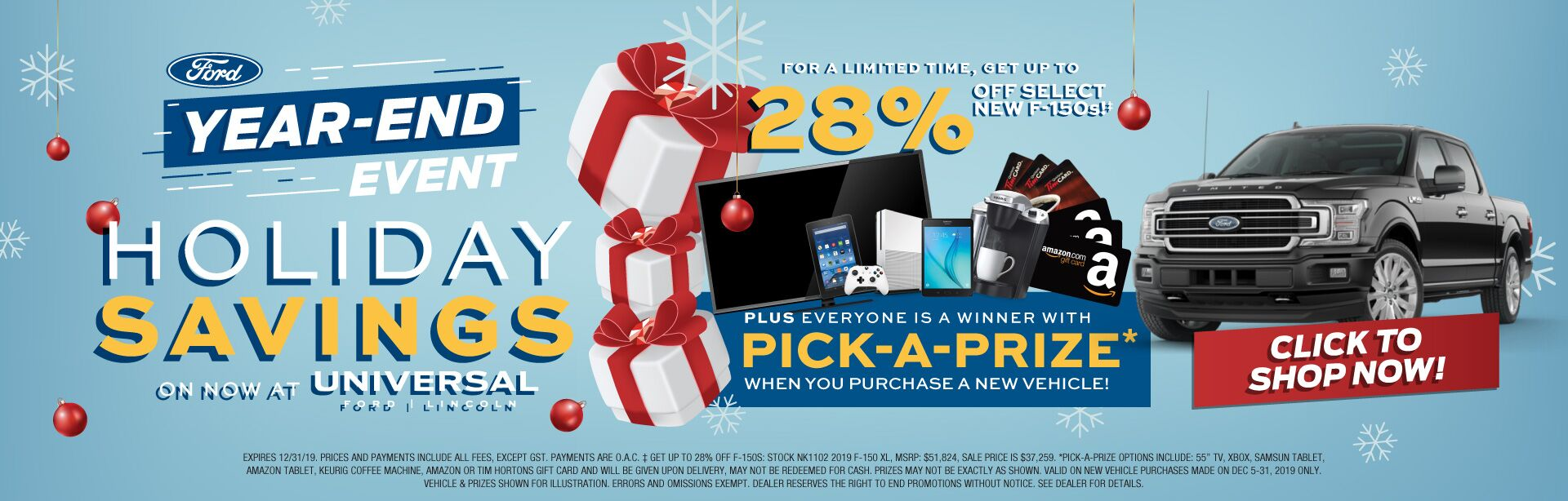 Year-End Event Holiday Savings