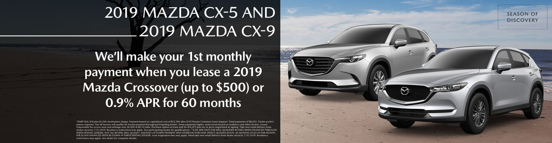 2019 CX-5 and CX-9 - Season of Discovery