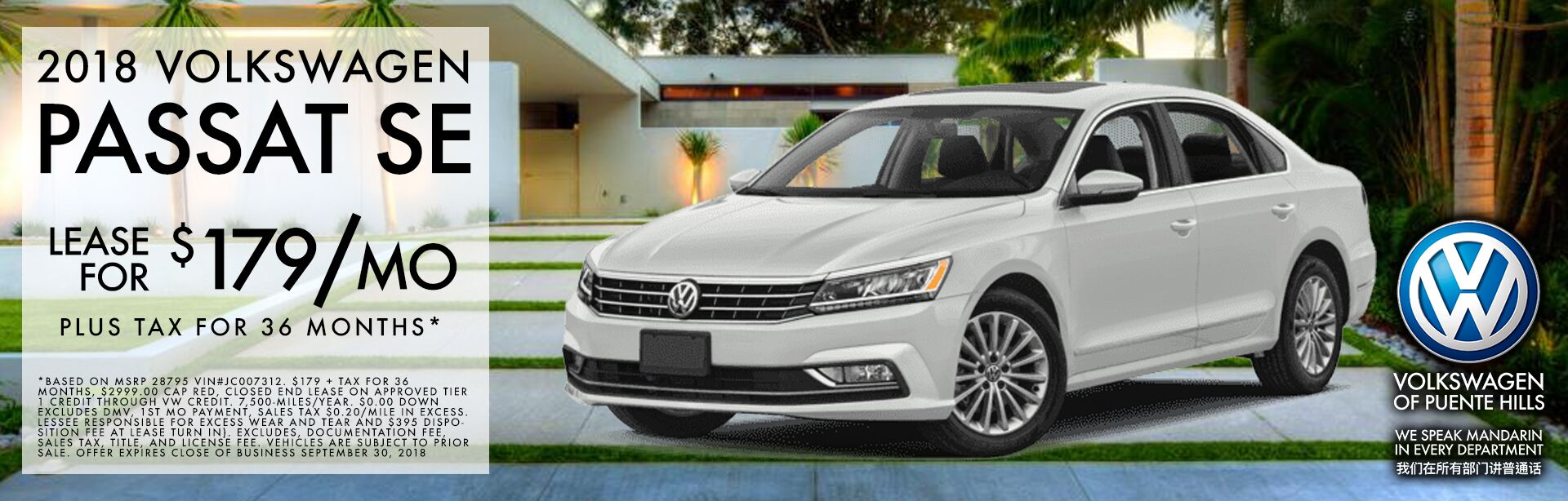 Lease a passat se for 179 a month plus tax