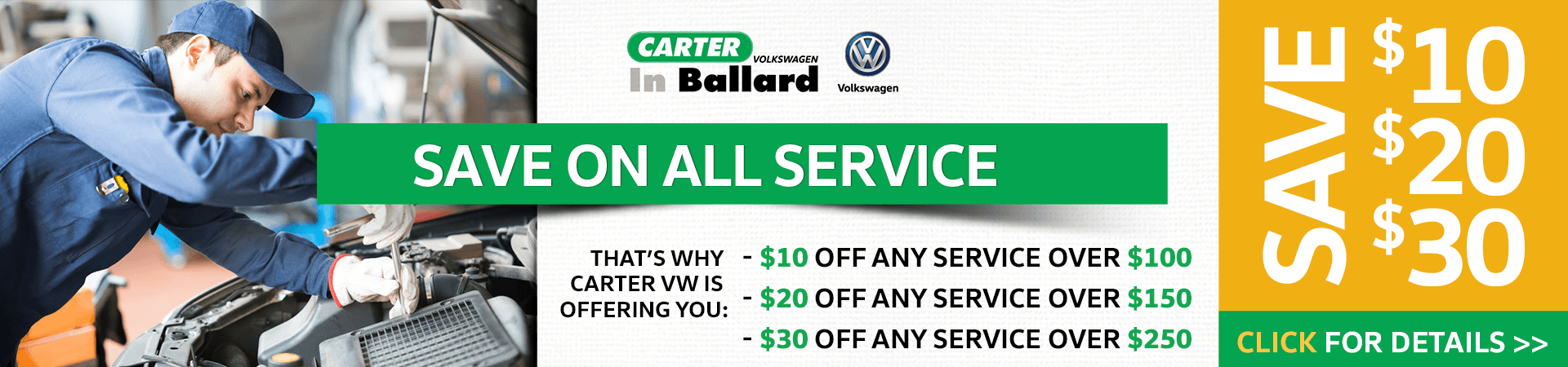Spend More and Save More At Carter VW