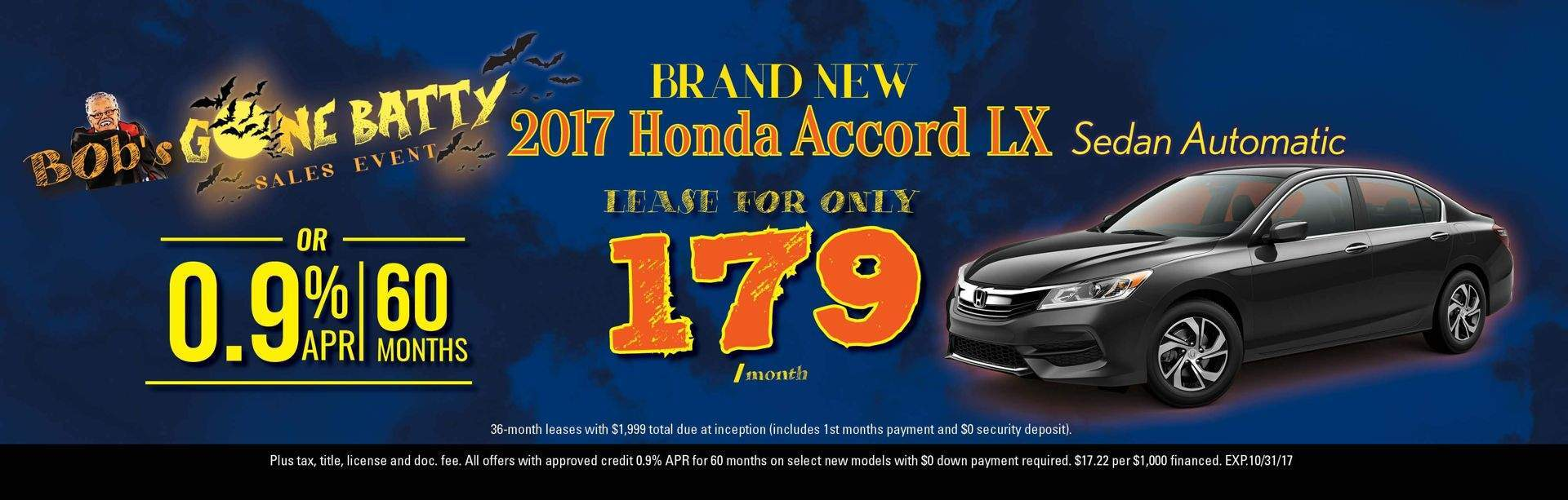 2017 ACCORD LEASE SPECIAL OCTOBER