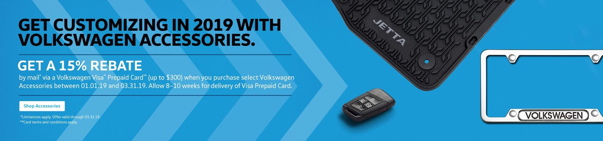 VW Accessories Rebate
