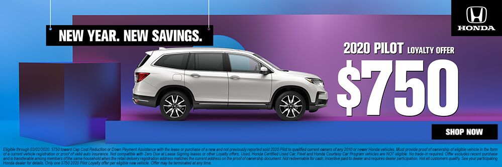 2020 HONDA PILOT OWNER LOYALTY OFFER
