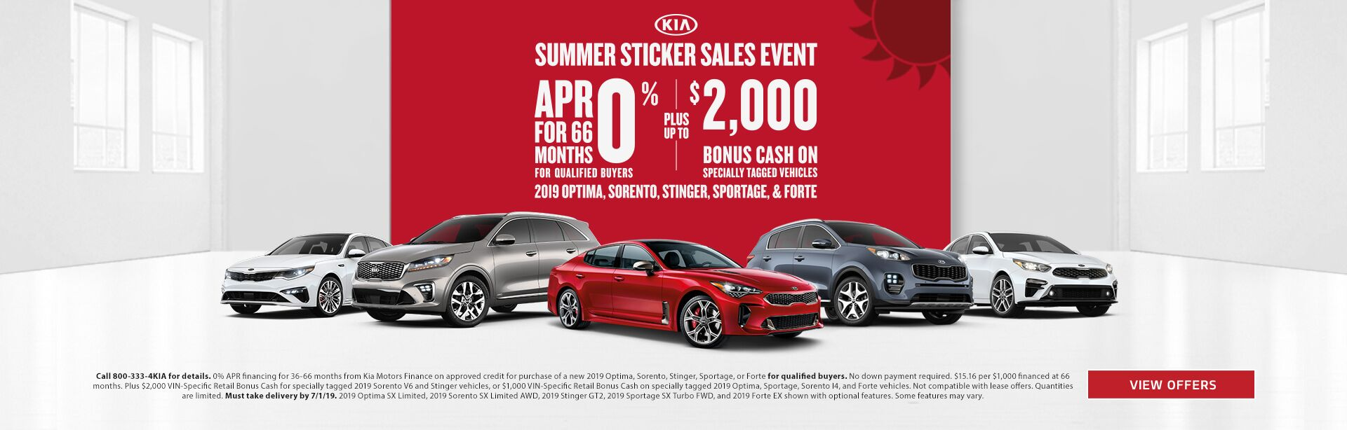 Summer Sticker Sales Event
