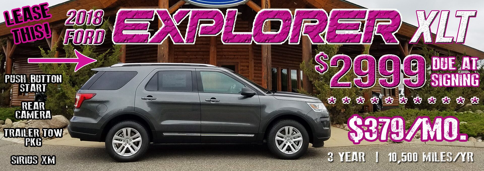 2018 Ford Explorer Lease