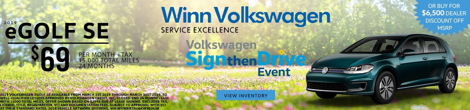 e-Golf Promotion