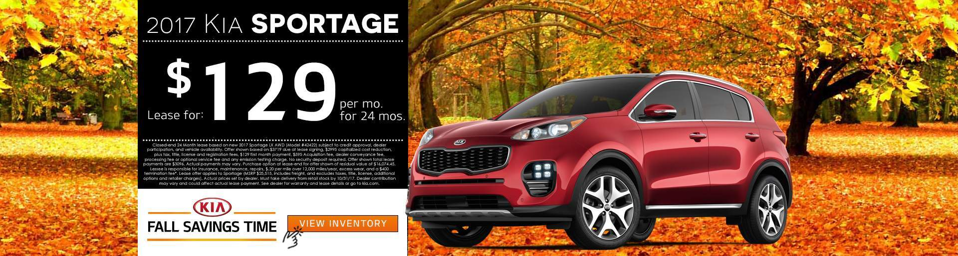 2017 Kia Sportage Offer