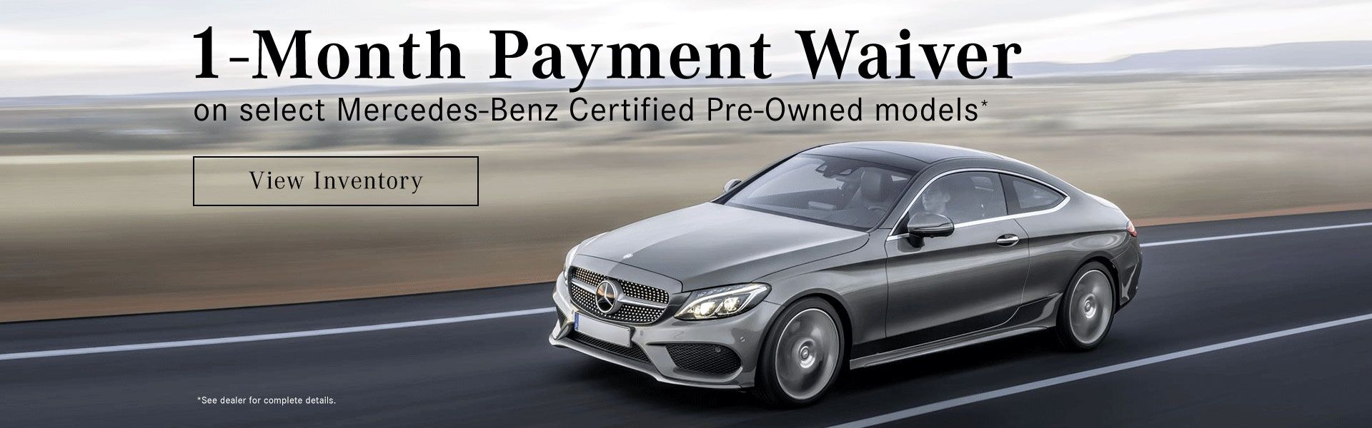 1-Month Payment Waiver