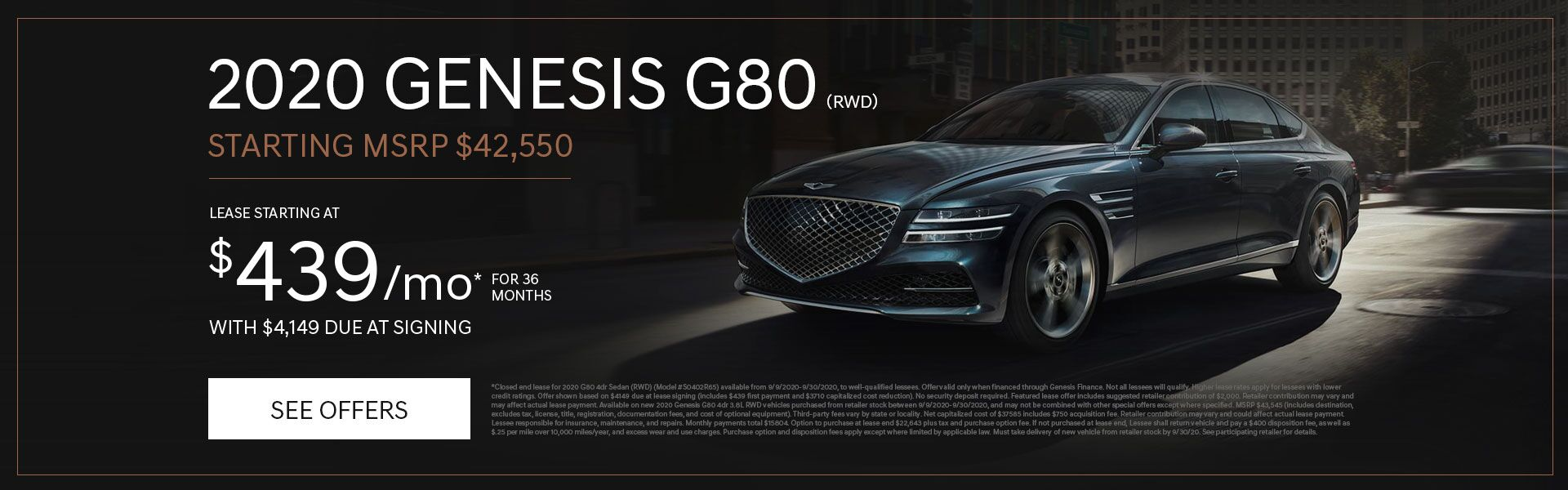 2020 G80 Lease