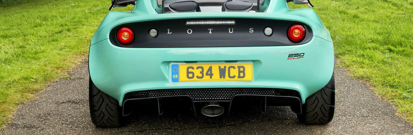 rear of teal lotus car