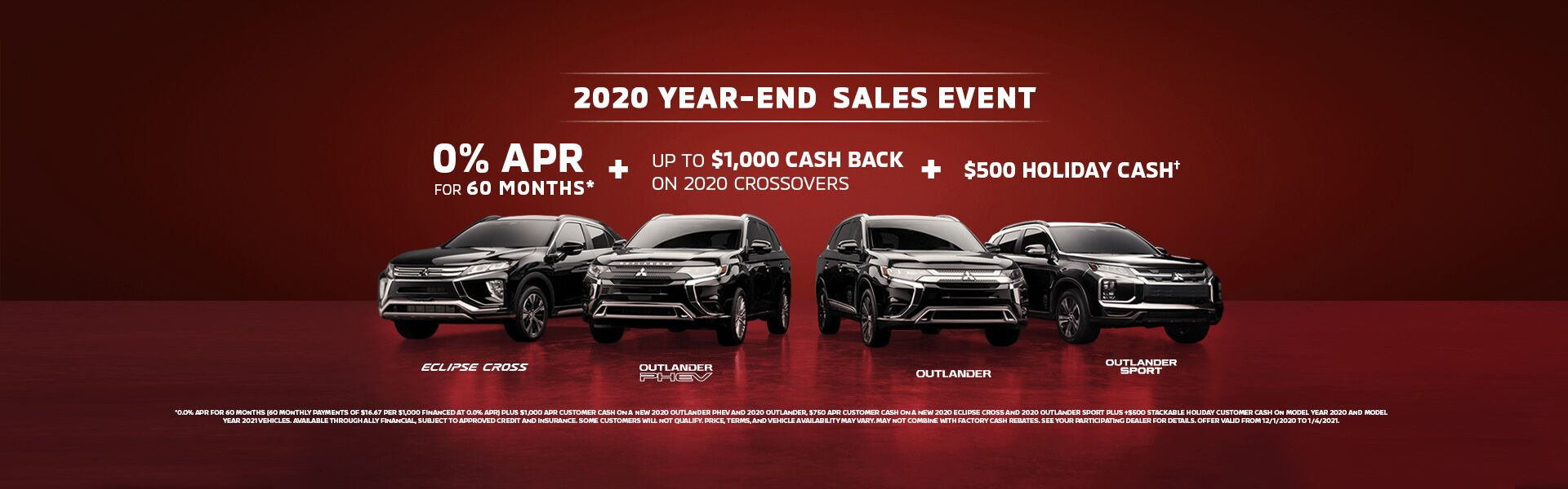 2020 Year-End Sales Event