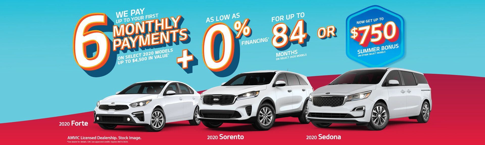 August Kia Sales Event