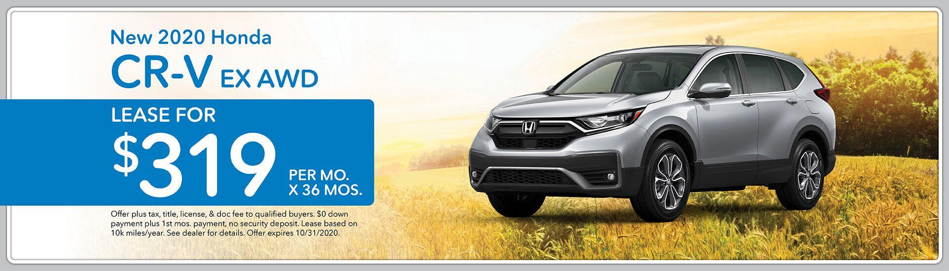 2020 Honda CR-V EX AWD, Lease for $319/mo. for 36 mos.   Green Bay, WI